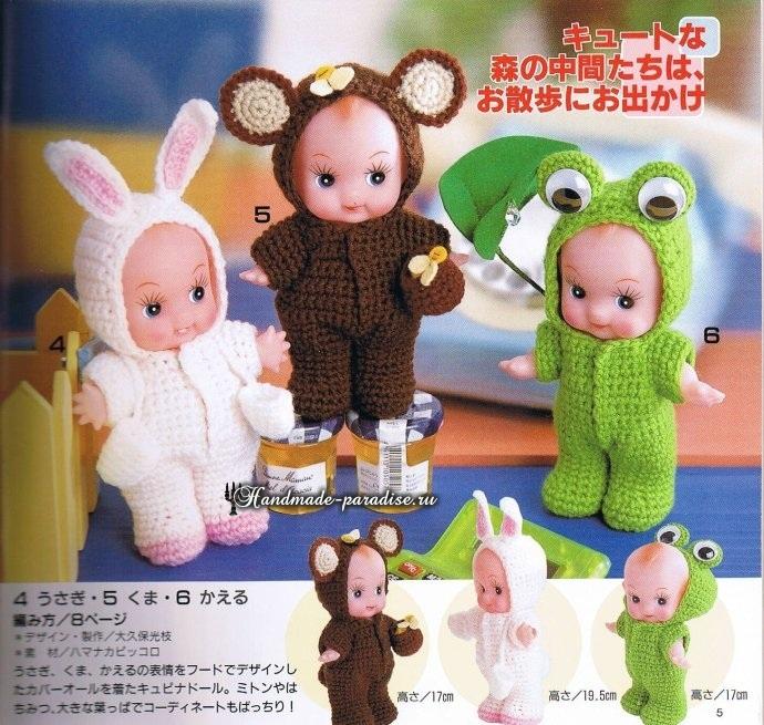Вязаная одежда для маленьких кукол. Схемы (2)