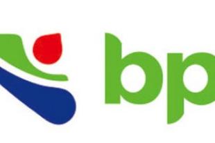Lowongan Kerja di Badan Pengelola Migas Aceh (BPMA) Tahun 2018
