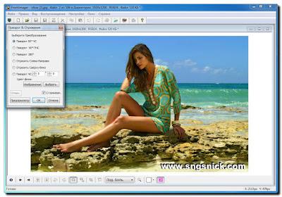 FreeVimager 5.1.0 - Поворот и отражение