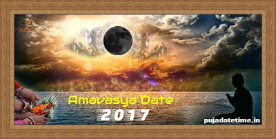 2017 Amavasya Dates