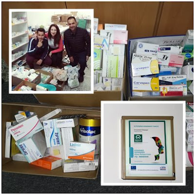 Δωρεά από τον Πολιτιστικό Σύλλογο Παραποτάμου στο Κοινωνικό Φαρμακείο του Δήμου Ηγουμενίτσας