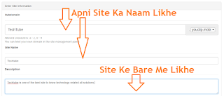 Video Site Kaise Banate Hai Or Video Site Se Paise Kaise Kamaye
