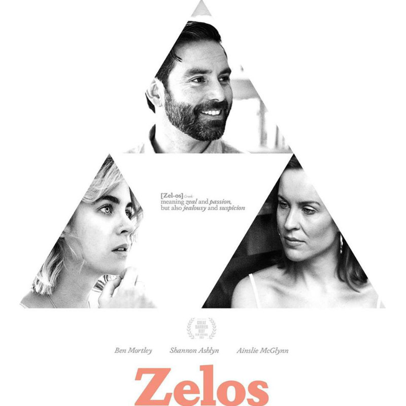 zelos movie poster