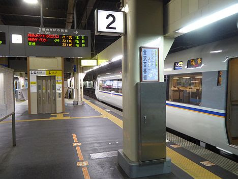 北陸本線 特急 おやすみエクスプレス 681系
