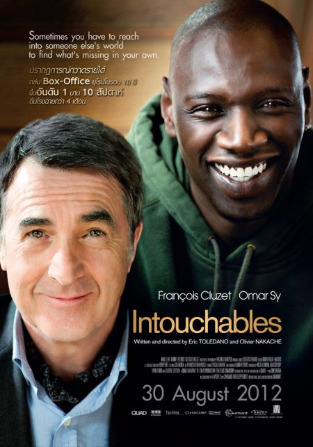 the intouchables ดู หนัง