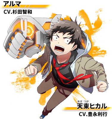 Toshiyuki Toyonaga como Hikaru Amatsuga / Tomokazu Sugita como Arma