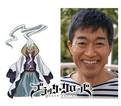 Cho será Gifso, sumo sacerdote del Templo Submarino.