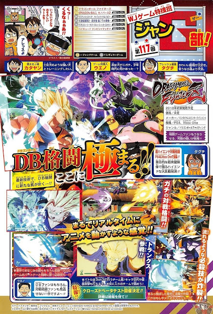 Trunks se une a la plantilla de Dragon Ball FighterZ