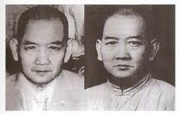 Wong Fei Hung 10 Harimau Kanton