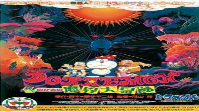 Doraemon Movie 05: Nobita no Makai Daibouken Subtitle Indonesia