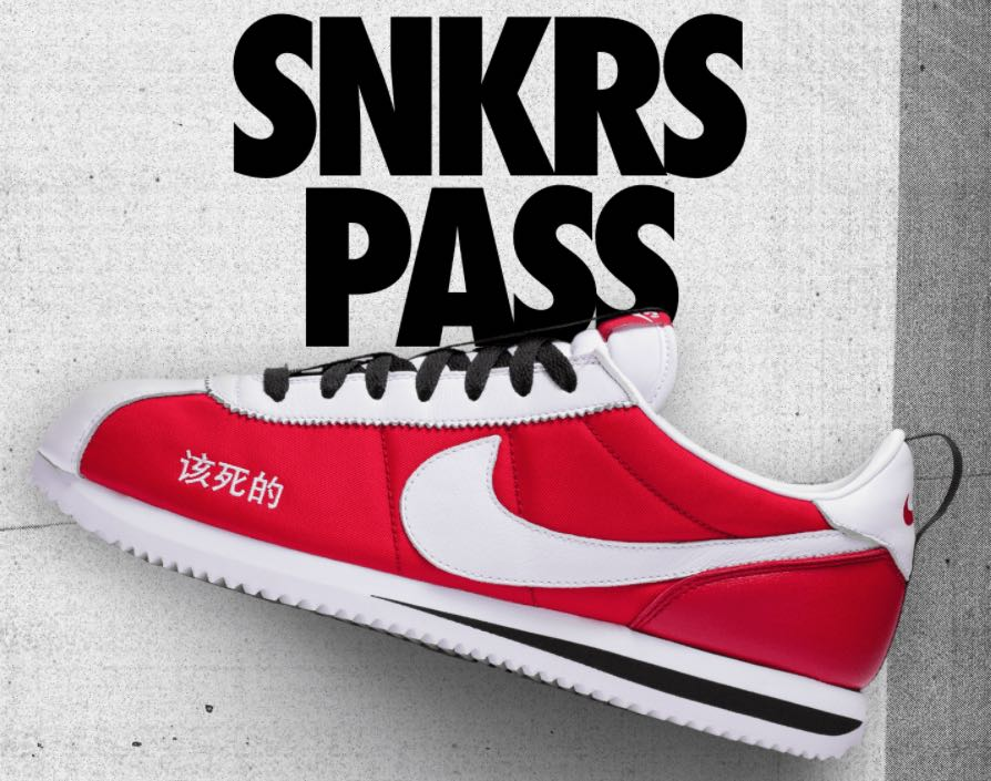 reputable site 67b31 be6c4 Tokyo Sneaker Club: Nike Cortez Kenny II