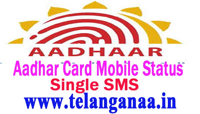 Get Aadhar Card Status by Sending single SMS to 51969