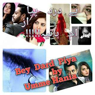 Bey Dard Piya Episode 1 By Umme Hania Pdf Free Download