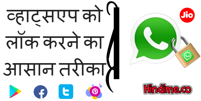 whatsapp lock apk