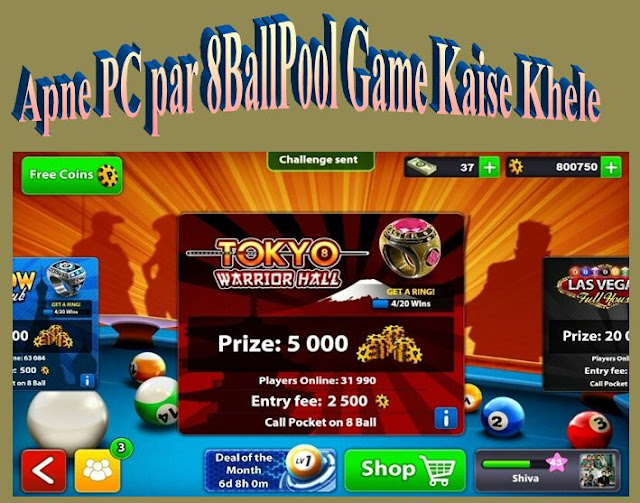 How to Play 8ball Pool game in Computer