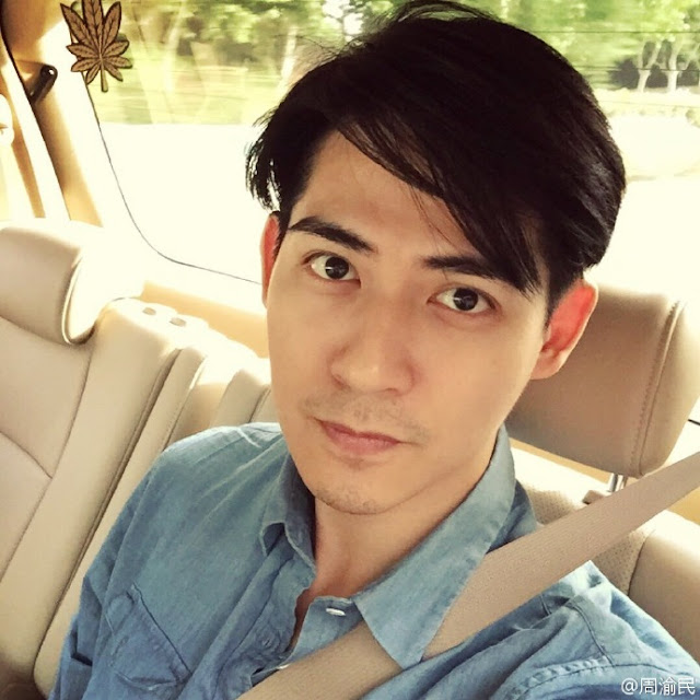 Vic Chou wife Reen You victim of cyberbullying