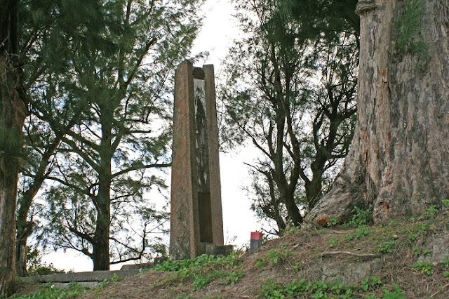 栄里之塔の写真