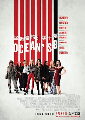 """""""Ocean's"""