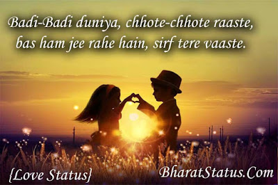 mohabbat pyar hindi status new 2020