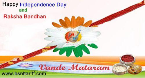 BSNL Andhrapradesh and Telagana