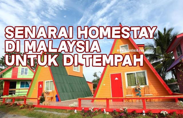 Senarai HOMESTAY di Malaysia Untuk di Tempah