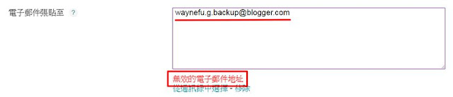 blogger-backup-post-2-自動備份 Blogger 文章的一些實驗,我找到了最佳方案