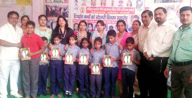 Maurya Mahasabha, Faridabad Mahila Wing distributed the stationery to the Divisions