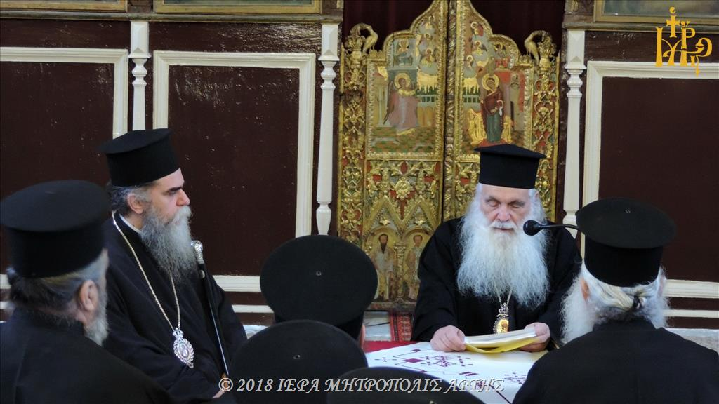 Ο Μητροπολίτης Αργολίδος στην Ιερατική Σύναξη της Μητροπόλεως Άρτης