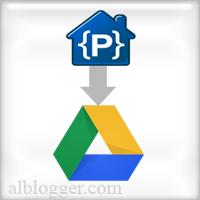 نقل إضاقات المدونة من google code  إلى google drive