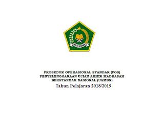 Download POS UAMBN 2019 (Ujian Akhir Madrasah Berstandar Nasional)