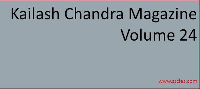 Kailash Chandra Magazine Volume 24