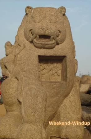 Rock stone sculpture