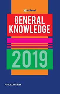 Download Free General Knowledge 2019 Book PDF