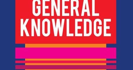book Содержательный раздел основной образовательной программы основного общего образования по