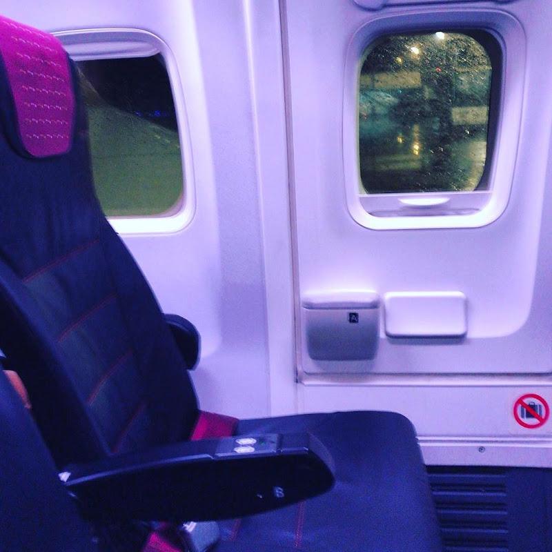 6レグ 広島→羽田 / JAL266【2017年の搭乗メモ】