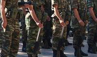 Ραγδαίες αλλαγές σε στρατιωτική θητεία! — Όποιος δεν πηγαίνει στρατό θα…