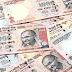 भारतीय नोटों से जुड़ा यह राज़ जानकार आप भी हो जायेंगे हैरान