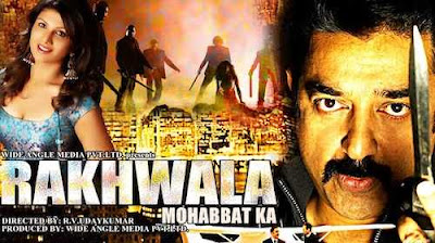 Rakhwala Mohabbat Ka 2017 Hindi Dubbed WEBRip 480p 400mb