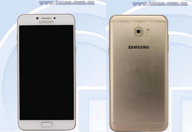 Samsung-galaxy-C7-Pro-visit-tenaa
