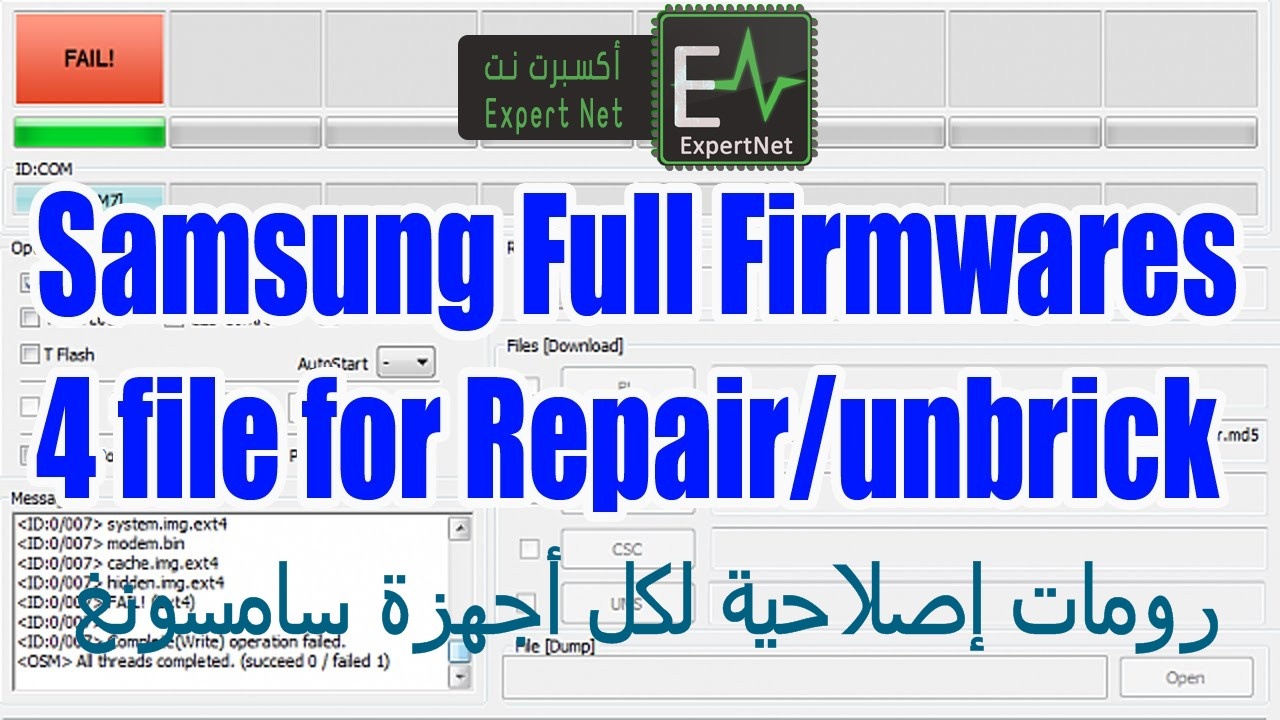 Samsung Full Firmwares 4Files Firmwares All Devices 2017 - كل
