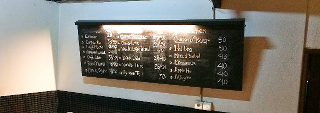 menu di that's life coffee
