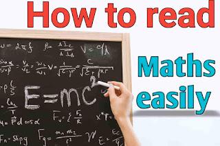 Maths study, easy way to study mathematics, गणित कैसे पढे़, गणित कैसे सीखें