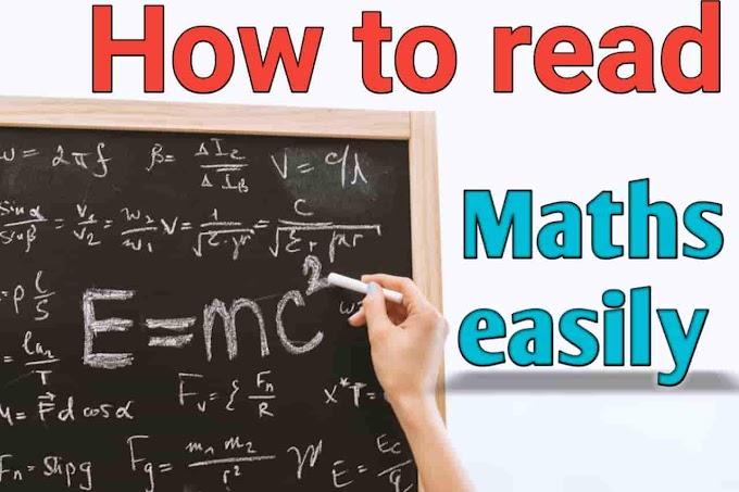 Maths Me Topper Kaise Bane | गणित को पढ़ने का सही तरीका