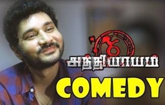 6 Athiyayam Tamil Movie | Full Comedy Scenes | Vishnu | Sanjeev | Pasanga Kishore | Thaman Kumar