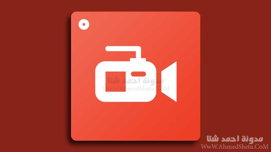 تحميل تطبيق AZ Screen Recorder للأندرويد 2019 | أفضل تطبيق لتسجيل شاشة الهاتف بدون روت