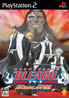 Bleach: Hanatareshi Yabou - PS2