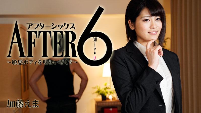 Ema Kato After 6 Enjoy Her Sensitive Body