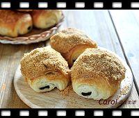 https://caroleasylife.blogspot.com/2018/04/peanut-chocolate-danish-bread.html