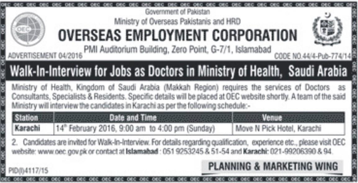 overseas employment