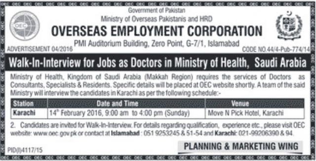 Doctors Jobs in Ministry of Health Saudi Arabia